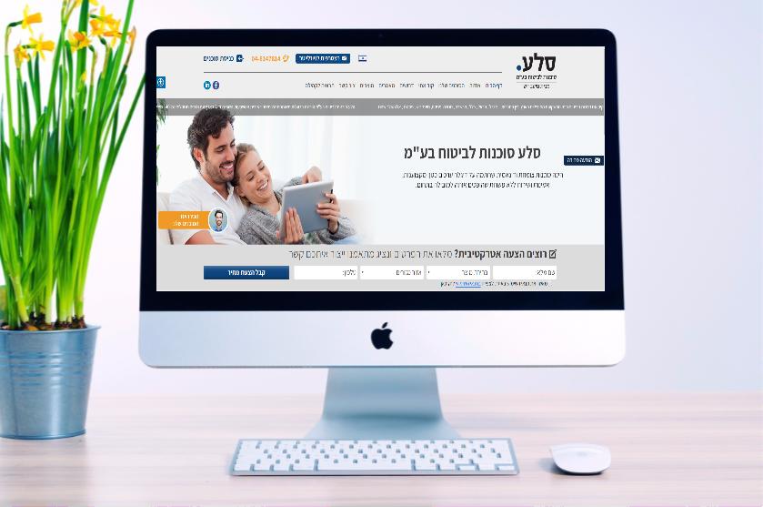 בניית אתרים לחברות ביטוח